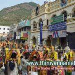 aadi krithigai festival